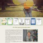 Сайт воспитателя детского сада