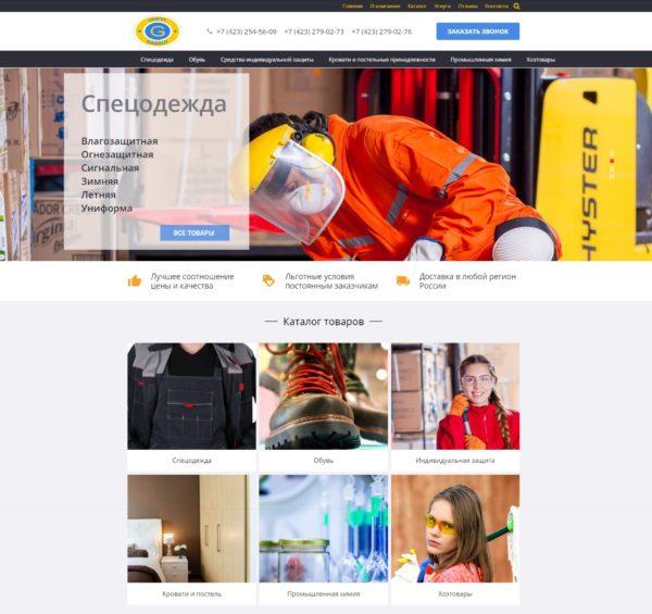создание интернет магазина спецодежды