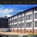 Сайт отеля в Москве